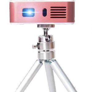 Biosystem Mini projector